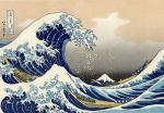 Viete, že ... ... tsunami môže v hlbokom mori dosiahnuť rýchlosť až 700 km/h?