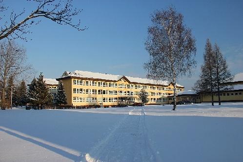 Obec Ľubica