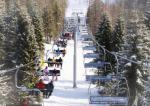 Lyžiarske stredisko Ski Bachledova
